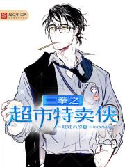 佛光普照NBA