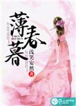 沙雕咸鱼想谈恋爱[重生]